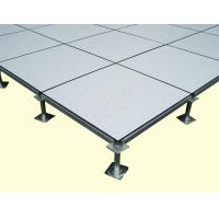 Wholesale Anti - corrosion Data Center Raised Floor Fireproof With Adjustable Plastic Pedestals from china suppliers