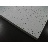 Wholesale Mineral Wool Acoustic Board  Size: (300) 600 x 600 (1200/1800), 595 x595, 595 x 1195, 603 x 603 from china suppliers
