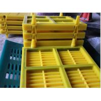 Wholesale China Polyurethane Screens,Polyurethane Aggregate Screening Panels,PU Screen Deck from china suppliers