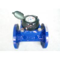 Wholesale Automated Large Irrigation Water  Meters , Removable Water Flow Meter from china suppliers