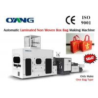 Wholesale Durable 25-35pcs / min Auto Non Woven Bag Making Machine High daily output from china suppliers