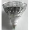 Buy cheap Par LED Light Bulbs18W PAR38 1500 LM IP20 indoor lighting energy saving E40 lampholder from wholesalers