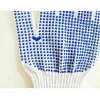 Quality 50g black PVC dotted working gloves Safety glove cotton knitted safety glove for sale