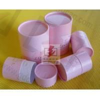 Wholesale Recycling Paper Cans Packaging Tea Storage Containers Personalized from china suppliers
