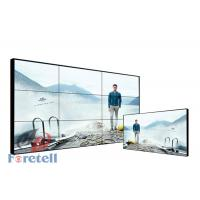 Wholesale Super Narrow Bezel 1.8mm 4K Video Wall / 4k Video Display LG 55 Inch LCD Screen For Airport from china suppliers