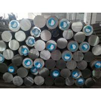 Wholesale High Strength 316 / 416 Stainless Steel Round Bars Dia 20~200mm from china suppliers