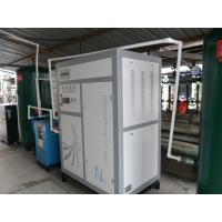 Wholesale 30m3/h  bread , cake, snack ,beveage  food   packing usage PSA nitrogen generator   filling system from china suppliers