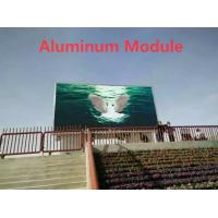 Wholesale Outdoor SMD Advertising   LED Screens Waterproof 1R1G1B Rental LED Screen  Display from china suppliers