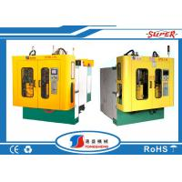 Wholesale Three Die Head 5ML Plastic Can Making Machine Double Station 5 Zome Heating Points from china suppliers