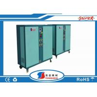 Wholesale Laser Refrigerator 3HP Water Chiller Machine High Efficiency 2.8 Ton from china suppliers
