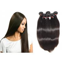 Wholesale No Chemical Unprocessed Human Hair Bundles / Silky Straight Remy Hair from china suppliers