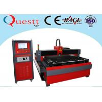 Wholesale High Speed Cnc Fiber Laser Cutting Machine 1300 X 2500 Mm For SS / Brass from china suppliers