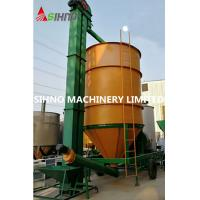 Wholesale Mobile Grain Dryer from china suppliers