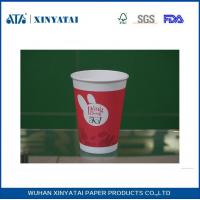 Quality Home / Office Single Walled Paper Cup , Paper Beverage Cups 16 oz  500ml Large Capacity for sale