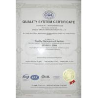 JIANGSU JIACHANG EPS COMPANY Certifications