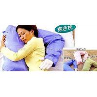 Wholesale Pillows/ Warm Pillow/ Body Throw Pillow from china suppliers