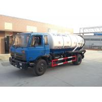 Quality Vaccum Septic Pump Truck XZJ5120GXW For Irrigation , Drainage And Suction for sale