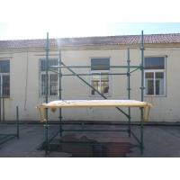Wholesale Load bearing scaffolding bracket / deck , modular scaffolding system from china suppliers