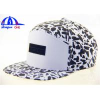 Wholesale Wholesale 7 Panel Camp Snapback Cap , White Leopard Short Brim Baseball Cap from china suppliers
