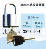 Wholesale Unlock 35 induction from china suppliers