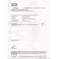 Guangzhou liyin building material co.,ltd Certifications