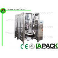 Wholesale Vertical Form Fill Seal Packaging Machines from china suppliers