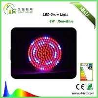 Wholesale 8 Watt UFO LED Grow Lights , LED Hydroponic Grow Lights FCC / SGS listed from china suppliers