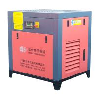 Wholesale Oil - Injected Screw Air Compressor 7.5kw 10HP , Industrial Air Compressor With Ce Mark from china suppliers