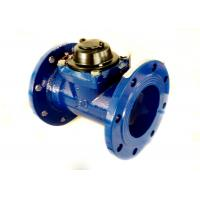 Wholesale Portable Woltman Water Meter Horizontal Detachable DN150 LXLC-150 from china suppliers