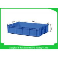 Wholesale 33L Plastic Stacking Boxes PP , Plastic Storage Crates  Rectangle Folding from china suppliers