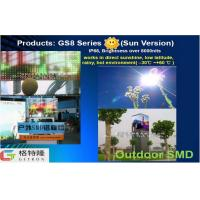 Wholesale GS8 Series SMD2323 Outdoor Led Screens Display Over 8000 Nits from china suppliers
