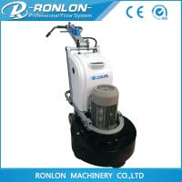 Buy cheap R680 floor grinding machine,grinder machines for home from wholesalers