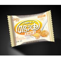 Wholesale PET / VMPET / CPP Back Sealed Cookies Snack Bag Packaging from china suppliers