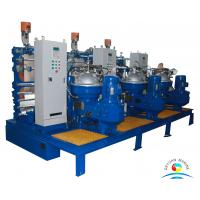 Wholesale 380V Industry Centrifugal Marine Oil Separator For Cleaning Industry Oil A from china suppliers