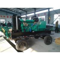Wholesale Three Phase Diesel Generator 4 Wire , Volvo 350kva Trailer Mounted Generator from china suppliers
