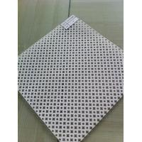 Wholesale 0.4 - 1.4mm Thickness Perforated Metal Mesh For Curtain Wall , Ceiling Decoration from china suppliers