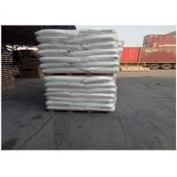 Wholesale Safety Benzoic Acid Flakes Uses In Food And Medicine Cas No. 65-85-0 from china suppliers