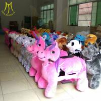 Wholesale Hansel cow electric motorized scooter with battery and mp3 for rocking motorcycle kids unicorn motorized plush animal from china suppliers