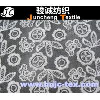 Wholesale 2015 trend 100% polyester wave pattern chemical crochet lace fabric for women dresses from china suppliers