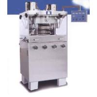 Wholesale Double Pressed Tablet Press (ZP2E) from china suppliers