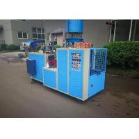 Wholesale High Speed Paper 50 - 60 Cups Per Min  Cup Forming Machine CE SGS Certification from china suppliers