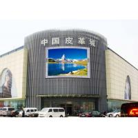 Wholesale High Refresh Outdoor RGB LED Screen P8mm / Led Advertising Display  1/4 Scan from china suppliers