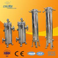 Buy cheap High Quality Stainless Steel Multi and Single SS Liquid Bag Filter from wholesalers