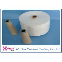 Wholesale High Tenacity And Low Shrinkage Polyester Weaving Yarn for Sewing Coats / Glove from china suppliers