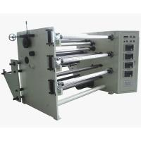 Wholesale Non - Woven Fabrics / Du Lvmo Sheet Slitting Machine Round Knife Cutting from china suppliers