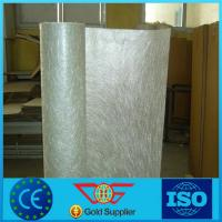 Wholesale chopped fiberglass strand mat from china suppliers