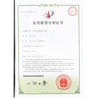 Foshan Yijiu Paint Tinting Equipment Co.,Ltd Certifications