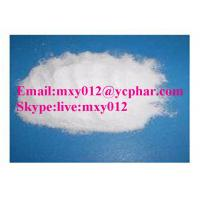 Wholesale Glucocorticoid Steroids Betamethasone Sodium Phosphate Betamethasone 21-Phosphate Disodium from china suppliers