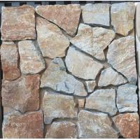 Wholesale New Oyster Quartzite Random Flagstone,Quartzite Irregular Flagstone,Crazy Stone,Landscaping Random Stone from china suppliers