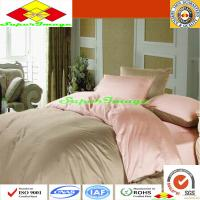 Buy cheap Tencel Fabric Bedding Sets from wholesalers